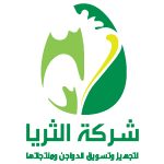 Al Thuraya Co. For Supply & Marketing Poultry Products
