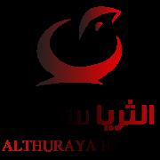 Al Thuraya Hatchery Company